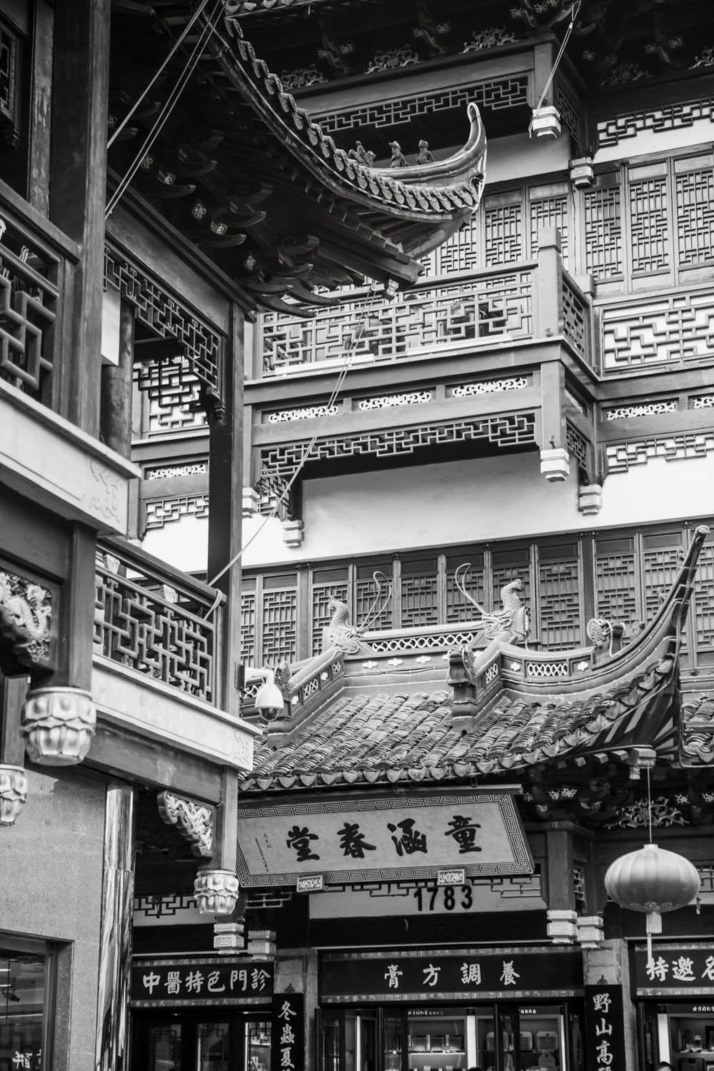 Black and white photograph of traditional Chinese architecture
